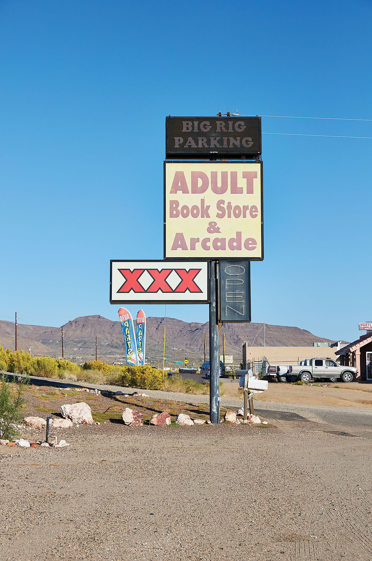 Adult Arcade- Steve Craft Photography - Phoenix Arizona Commercial Photographer